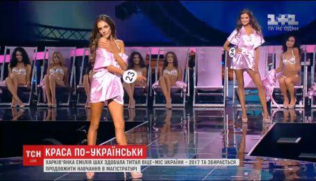 Друга віце-міс Україна відмовилася виходити на сцену в купальнику