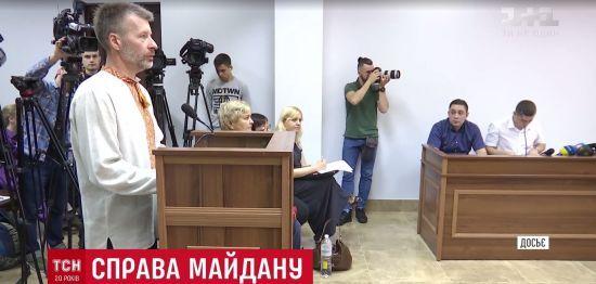 Суд над керівником зачистки Майдану заслухав першого потерпілого
