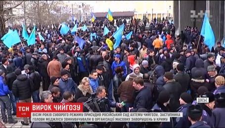 За участь у мітингу російський суд посадив за ґрати одного з лідерів кримських татар