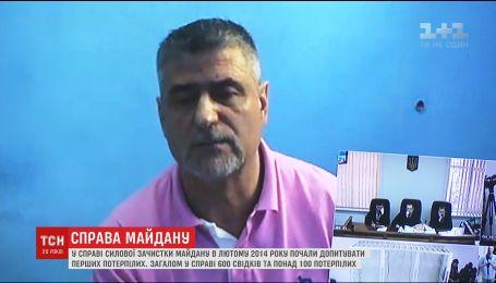 Колишній керманич СБУ Київщини може сісти довічно у в'язницю за силову зачистку Майдану