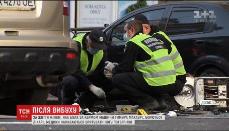 Погибшего чеченца Тимура Махаури похоронят в Грузии