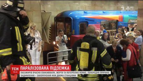В час пик четыре станции киевского метро парализовало из-за задымления