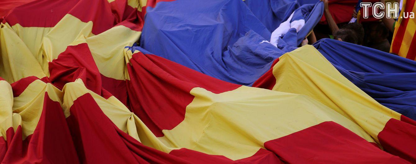 Каталонія розлучається з Іспанією. Ризики і небезпеки проголошення незалежності регіону