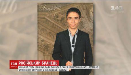 Адвокату Сабініну вдалося зустрітися в Росії із українським в'язнем Павлом Грибом
