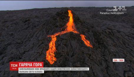 На Гавайях проснулся самый активный вулкан мира Килауэа
