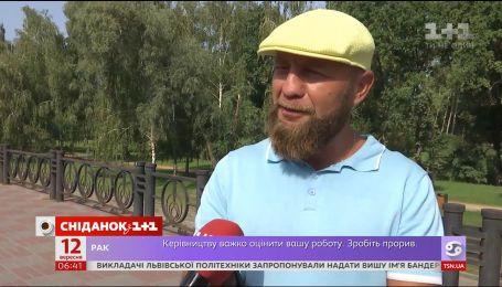 Как начинают свой день киевляне и гости столицы