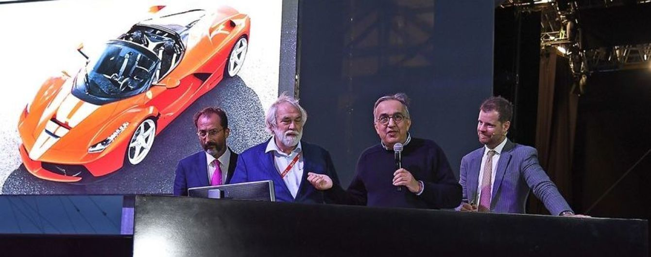 На аукционе продали Ferrari LaFerrari за 8,3 млн евро
