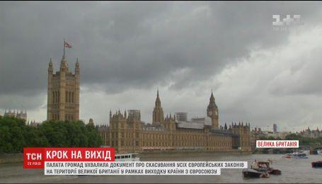 Британські парламентарі зробили перший крок до повного скасування усіх законів ЄС