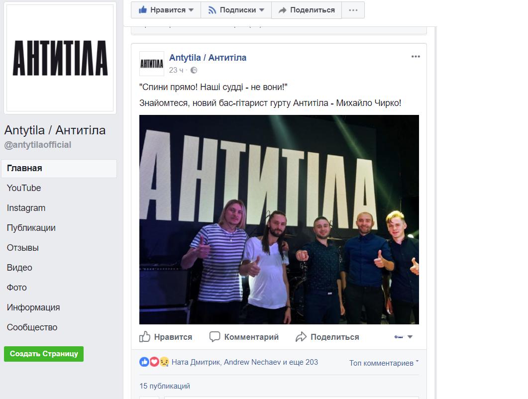 """""""Антитіла""""_1"""