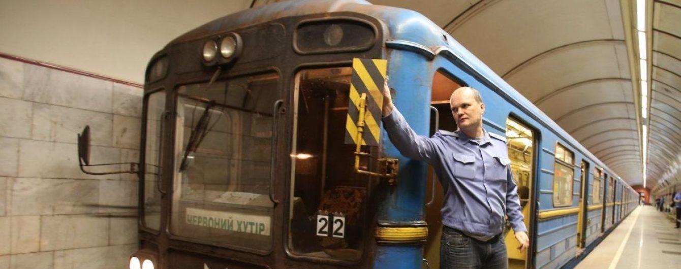 Задимлення у київському метро та збитки від ураганів у США. П'ять новин, які ви могли проспати