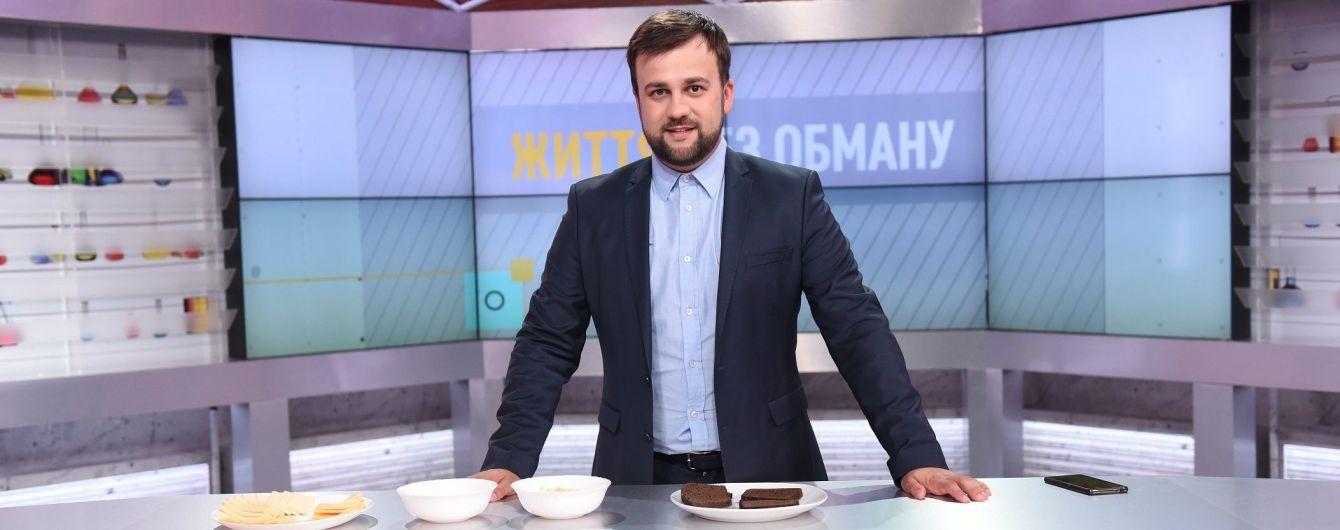 Алексей Душка расскажет всю правду о молочных изделиях