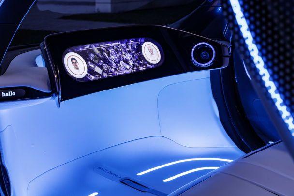 Smart показал городской автомобиль будущего