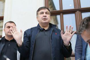 На сайте президента появилась петиция с просьбой депортировать Саакашвили в Грузию