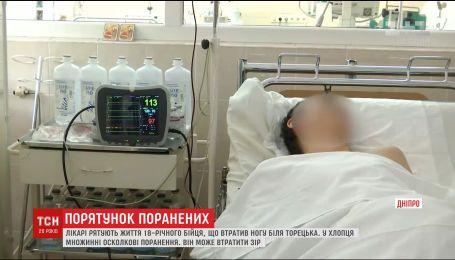 18-летнего воина пытаются спасти врачи в Днепре