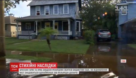 Соединенные Штаты потерпели огромные убытки вследствие мощных бурь