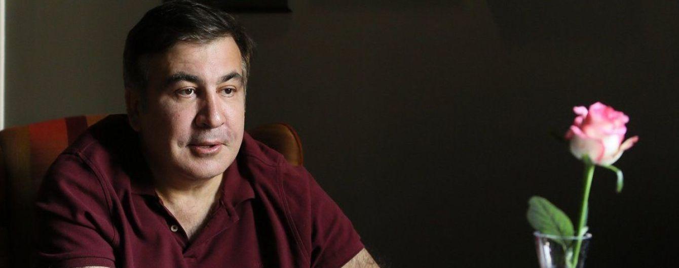 Пограничники пришли к Саакашвили в отель