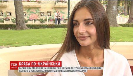 Вице-мисс Украина рассказала подробности своего неординарного выхода на конкурсе красоты