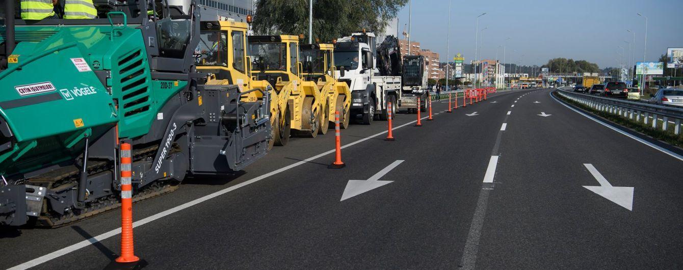 Укравтодор обнародовал список дорог, которые будут ремонтировать в 2018 году