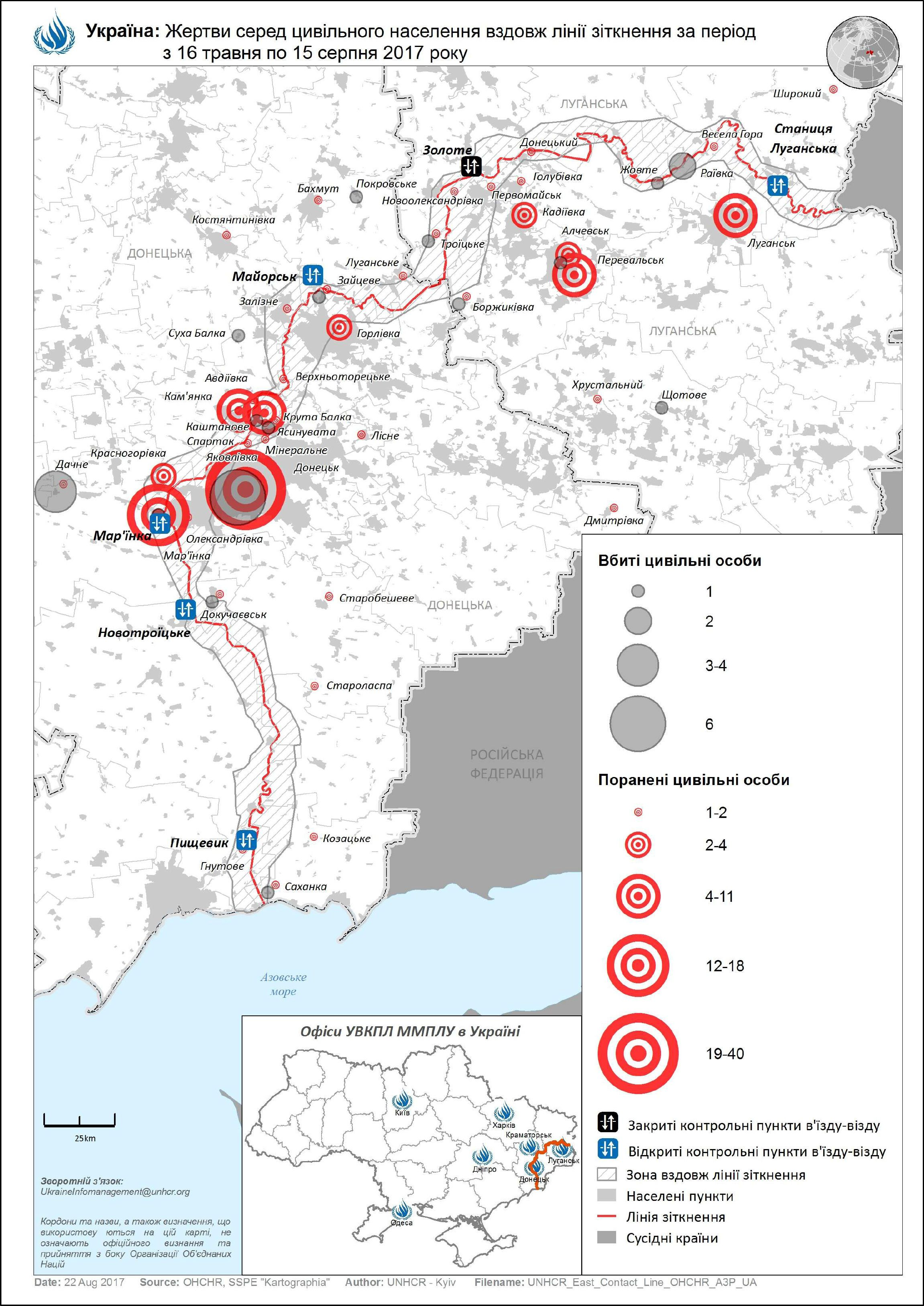 карта з цивільним населенням оон