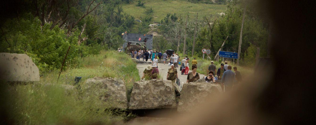 26 погибших и 12 раненых детей: ООН обнародовала данные относительно гражданских жертв на Донбассе