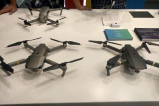 Fly Technology на выставке IFA 2017