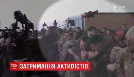 П'ятьох активістів, які брали участь у прориві, затримали через напад на прикордонників