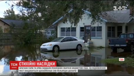 """Ураган """"Ірма"""" завдала США збитків у 290 мільярдів доларів"""