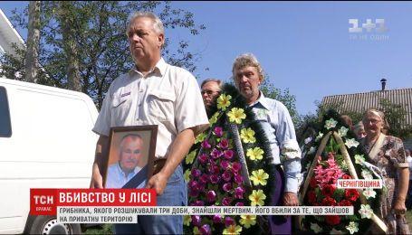 Предпринимателя, которого трое суток разыскивали на Черниговщине, нашли убитым на частной территории
