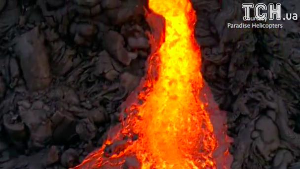 """Вогняне """"озеро"""": на Гаваях сталося виверження одного із найактивніших вулканів світу"""