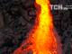 """Огненное """"озеро"""": на Гавайях произошло извержение одного из самых активных вулканов мира"""