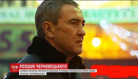 СБУ объявила в розыск Леонида Черновецкого