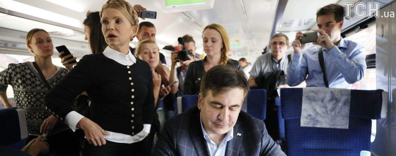 """Тимошенко потрапила в базу даних """"Миротворця"""""""