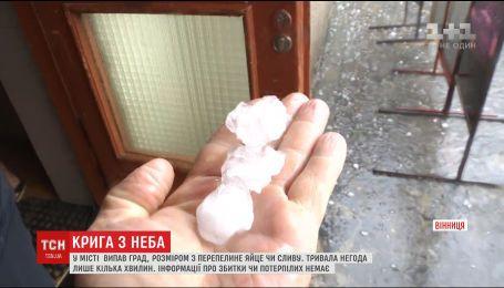 У Вінниці після денної спеки випав великий град