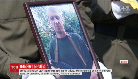 За допомогою ДНК-експертизи вдалось і ідентифікувати загиблих трьох українських бійців