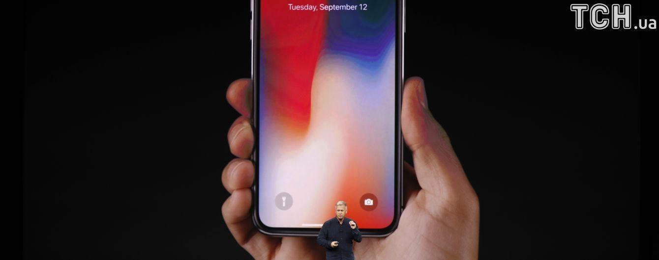 Apple презентовала iPhone X