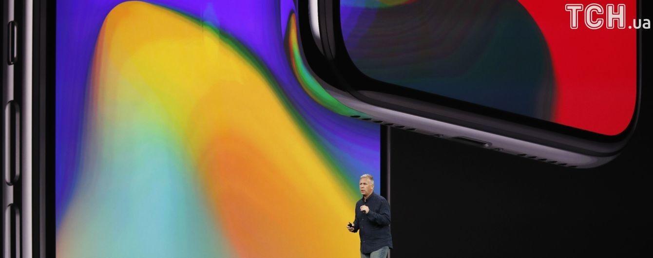 Все про новий iPhone X: гаджет буде впізнавати власника в обличчя і надсилати 3D-емоджі