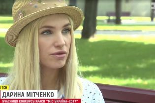 Міс глядацьких симпатій України: приголомшливий життєвий шлях, який змусив змінити умови конкурсу