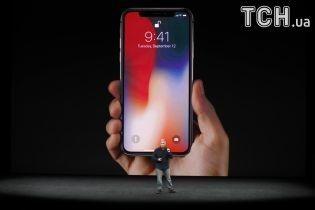 Яблучна угода: Apple придбала сервіс розпізнавання музики за $ 400 млн