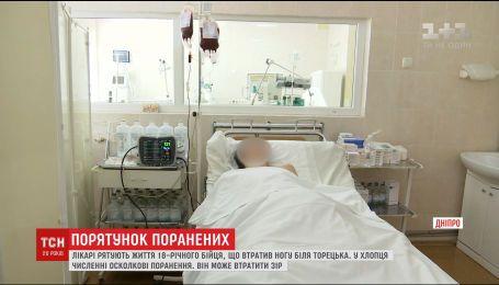 Лікарі намагаються врятувати життя 18-річному бійцю, якого напередодні доправили до Дніпра