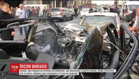 Батько дівчинки, яка постраждала внаслідок вибуху авто в Києві, розповів про стан дитини та її мами