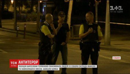У Барселоні евакуювали туристів зі собору Саграда Фамілія та офісів через загрозу вибуху