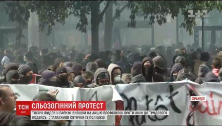 Полиция применила слезоточивый газ во время массовых протестов в Париже