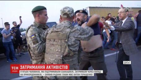 Антон Геращенко выложил в соцсеть видео нападения на пограничников