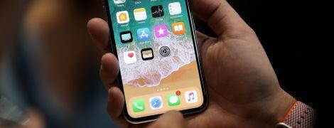 """Режим """"Не турбувати"""" за кермом"""" і оптимізація простору: Apple випустила iOS 11"""
