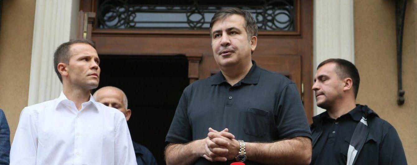 Саакашвили исчез из гостиницы во Львове: политик не вернулся на ночевку