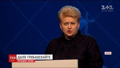 Наказание за Крым. На мировой конгресс по конституционному праву не пригласили российских судей