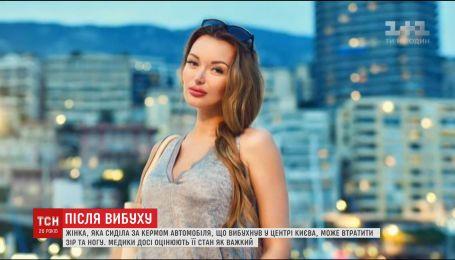 Наслідки вибуху у Києві: дитина отримала тяжкі опіки, а мамі дівчинки можливо ампутують ногу