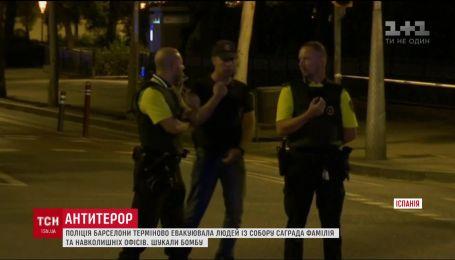 В Барселоне полиция эвакуировала туристов из знаменитого собора Саграда Фамилия из-за бомбы