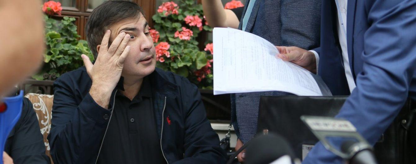 Саакашвили уехал со Львова - соратник