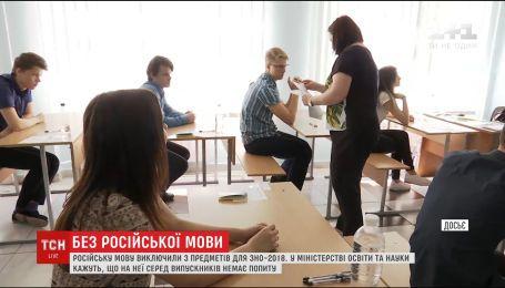 Наступного року вперше не буде тестування з російської мови